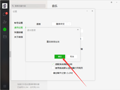 微信电脑版文件默认保存在哪里?微信电脑版文件保存位置设置方法
