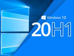 微軟推送Win10 20H1 19033快速/慢速預覽版更新(附更新內容)