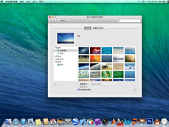 臺式機可以裝蘋果系統嗎?臺式機裝蘋果系統教程
