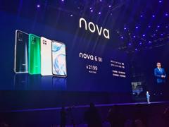 缩水版nova 6?华为推出新机nova 6 SE