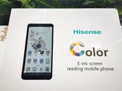 海信CES 2020展示全球首款彩色水墨屏阅读手机