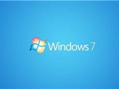 六成用户存被勒索风险!微软Win7必发365娱乐官网惊曝新安全漏洞
