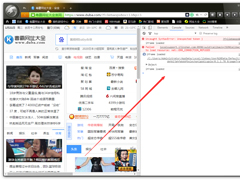 猎豹浏览器怎么打开JavaScript控制台?猎豹安全浏览器JavaScript控制台打开方法