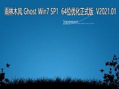 雨林木风 GHOST Windows7 64位系统优化正式版 V2021.01