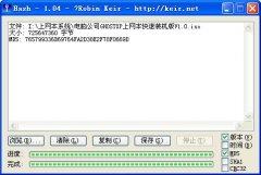 用U盘装win7/XP系统的操作[图解]