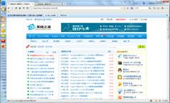 傲游浏览器3(Maxthon) V3.3.6 正式版 简体中文绿色免费版