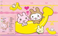 猴兔超人xp桌面壁纸