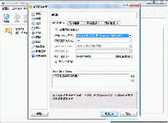 VirtualBox(虚拟机) V4.3.0(89687) 官方安装版
