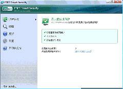 ESET Smart Security 7.0.302.8(64位) 官方安装版