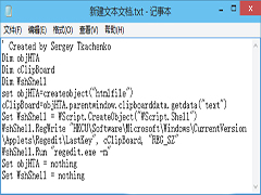 Win10快速定位注册表编辑器某个项的技巧
