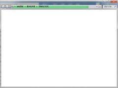 """Windows7控制面板""""设备和打印机""""打不开的原因及解决方法"""