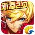 天天来战 v1.2.0.129602