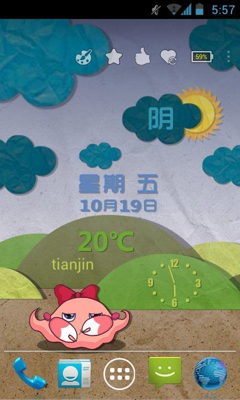 天气小蟹动态桌面壁纸apk最新版v1.36免费下载