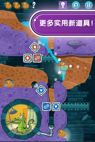 鳄鱼小顽皮爱洗澡2 v2.7.0