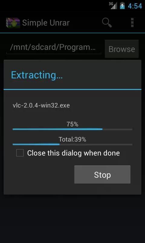 简单解压RAR v2.3