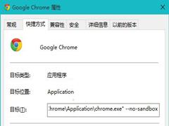 Win10预览版10525谷歌浏览器不能用怎么处理?
