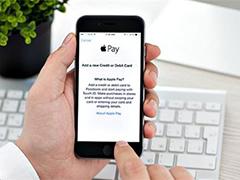 iOS 10重大升級:Apple Pay可實現網頁內支付