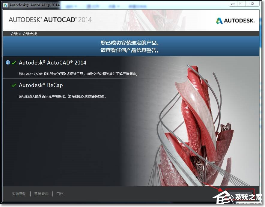 CAD2014序列号和密钥使用?做成破cad一安装把怎么部一块风图片