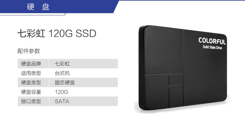 Ryzen 5六核/8GD4/迪兰RX 570独显吃鸡游戏组装机配置