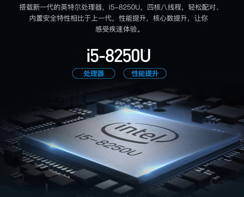 i5-8250U四核/4G/NVIDIA GeForce 930MX独显华硕笔记本电脑