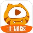 虎牙助手app v1.15.0