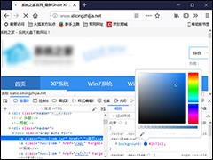 如何利用火狐浏览器开发工具调试网页颜色搭配?