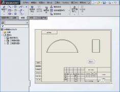 如何使用SolidWorks工程图中的裁剪视图?