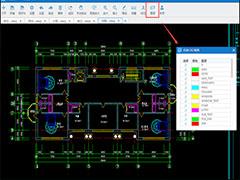 如何隱藏CAD圖層?