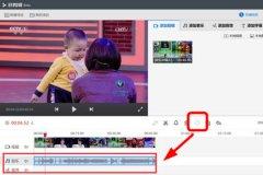 如何使用360快剪辑提取音频 使用360快剪辑提取音频的教程