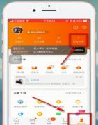 如何将淘宝app中的优惠劵删除 删除淘宝app中的优惠劵的方法