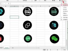 如何一键删除Excel表格中的所有图片?一键删除Excel表格中的所有图片的方法