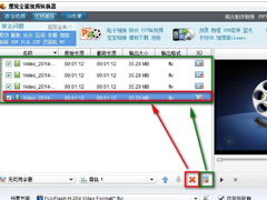 貍窩全能視頻轉換器怎么快速刪除視頻?貍窩全能視頻轉換器快速刪除視頻教程