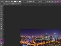 photoshop cs6如何为图片添加圆角边框?photoshop cs6为图片添加圆角边框的方法步骤