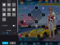 夜神安卓模拟器如何设置按键?夜神安卓模拟器设置按键的方法步骤