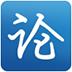 煦航论文排版软件 V3.5.3 绿色版