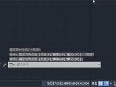 CAD怎么鎖定角度?AutoCAD2020鎖定角度的方法