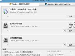 怎么安裝原版xp系統?U盤安裝原版winxp系統方法