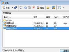 共享文件夹加密超级大师的安装和卸载