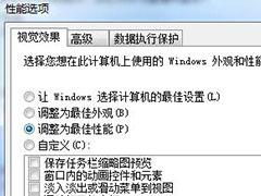 win7桌面屏幕上有個透明框怎么刪掉?