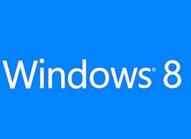 windows8從安裝到優化詳細全過程——超詳細圖文教程