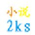 http://img2.xitongzhijia.net/allimg/200103/104-2001031505160.jpg