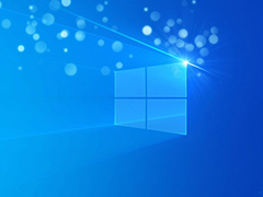 Win10 KB4541335部分用戶報告系統性能下降問題