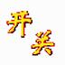 http://img2.xitongzhijia.net/allimg/200508/104-20050QA6130.jpg