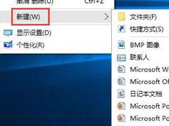 txt文档怎么自动换行?txt自动换行的设置方法
