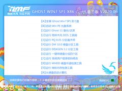 雨林木風 GHOST WIN7 SP1 X86 六一兒童節版 V2020.06(32位)