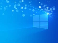 微软2020 Windows 10更新五月版可供更多用户使用