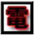 初音K歌助手 V4.0 官方安装版