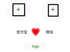 微信和支付宝二维码能合并为一个吗?支付宝微信二维码合并方法
