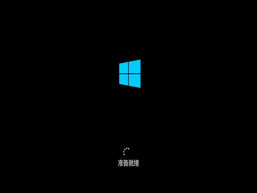 WINDOWS 10 V1903 X64简体中文官方ISO镜像