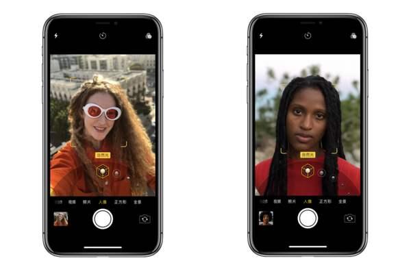 人像模式光效如何使用?iPhone最新摄影功能详解